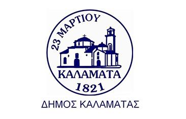 DhmosKalamatas